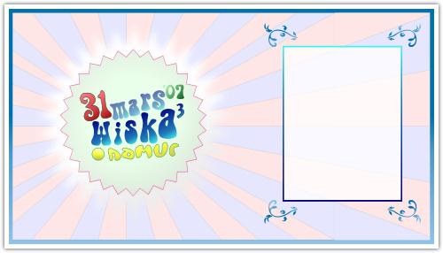 WiskaFestival2007